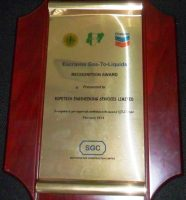 Escravos Gas-To-Liquids, Recognition Award
